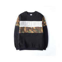 Men's Sweatshirt Letter Printing Casual Sweatshirt -