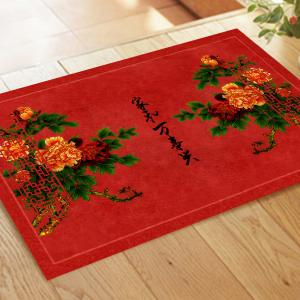 Chinese Classical Window Pattern Carpet Pads -