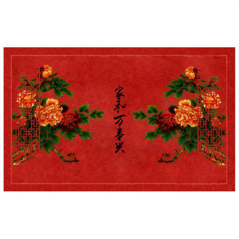 Chic Chinese Classical Window Pattern Carpet Pads