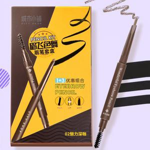 City Shop NCS058 Deep Coffee Eyebrow Pencil Set -