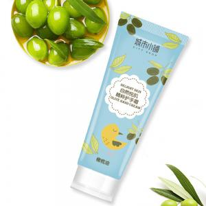 City Shop NCS089 Olive Oil Hand Cream 75G -