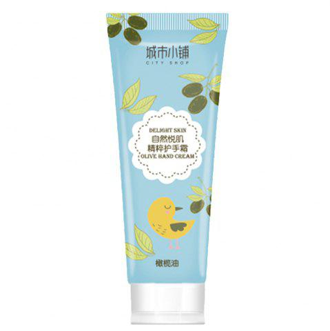 New City Shop NCS089 Olive Oil Hand Cream 75G