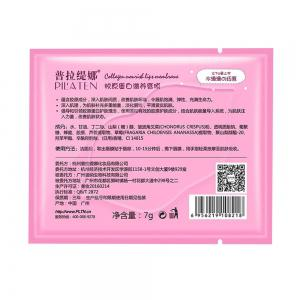 PILATEN Collagen Nourishing Lip Mask 1PC -