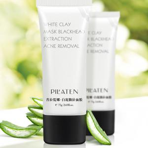 PILATEN White Clay Mask Blackhead Extraction Acne Removal -