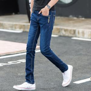Spring Fashion Slim All-Match Color Jeans -