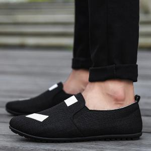 The New Men'S Simple Lightweight Solid Color with Peas Shoes -