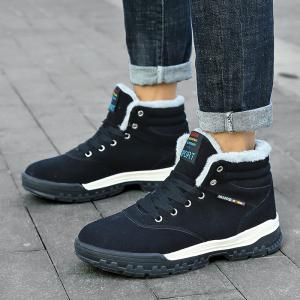 New High-Top Keep Warm Casual Cotton Boots -