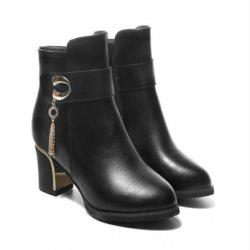 New Ankle Boots High Thick and Waterproof Platform Round Head Metal Buckle Shoes -