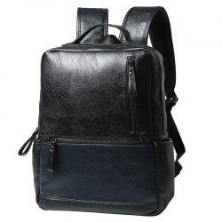 Brief Style Men's Contrast Color Fashion Backpack Laptop Travel Rucksack Leather Knapsack Bag -