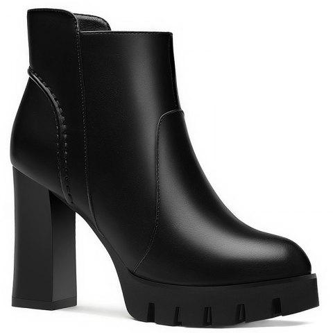 Chic Round Head Thick and Waterproof Platform Ankle Boots