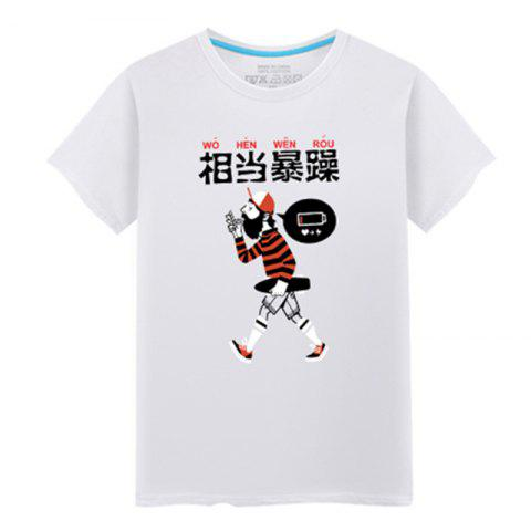 Latest Men's Students Simple Fashion Lovers Summer T-Shirt