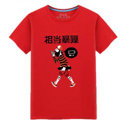 Men's Students Simple Fashion Lovers Summer T-Shirt -