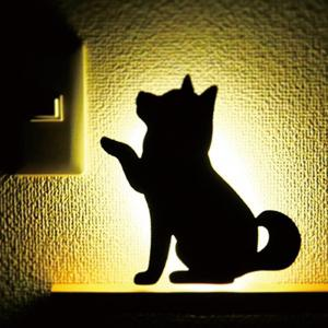 Optically controlled Sound Control Wave Dog  Night Light Shadow LED Projection Lamp -