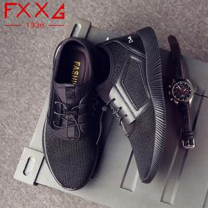 Sports Casual Single Shoes -