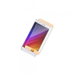 Full Screen Anti-blue Light Protection Film Gold for Xiaomi 5S -