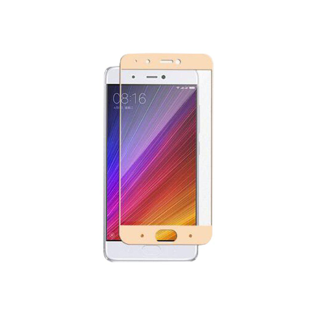 Shop Full Screen Anti-blue Light Protection Film Gold for Xiaomi 5S
