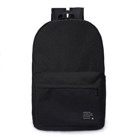 Latest Men's Backpack Solid Color Casual Chic Large Capacity Schoolbag