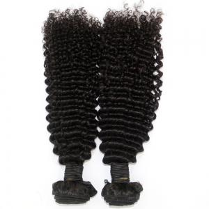 Kinky Curl 100 Percent Brazilian Human Virgin Hair Weave 10 - 22 inch 3pcs/lot -