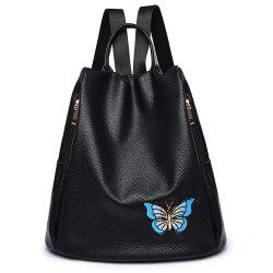 Embroidered Shoulders Female Fashion Mommy Backpack -