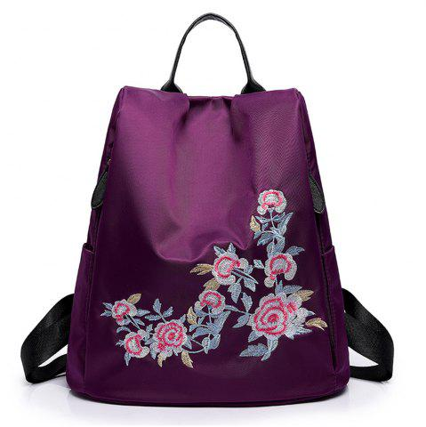Shop Embroidered Shoulders Fashion Casual Mummy Backpack