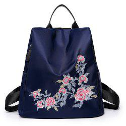 Embroidered Shoulders Fashion Casual Mummy Backpack -