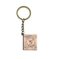 Personalized Stylish Diary Key Chain -