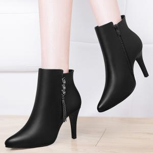 Tip Side Zipper Drill-Down and Suede Ankle Boots -