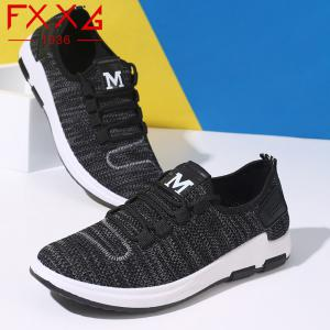 Comfortable and Breathable Net Cloth Shoes -