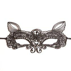 Fashion Club Bar Fun Lace Masque renard -