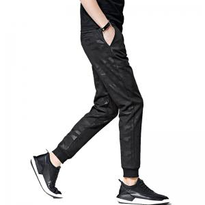 Pantalon Slim Fit Camo Jogger -