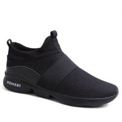Breathable Mesh Casual Sports Running Men Shoes -