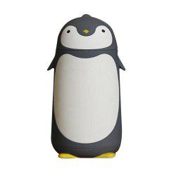 Double Stylish Dumb Penguin Creative Cartoon Insulation Bottle -