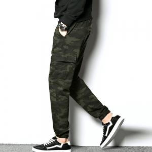 Camouflage Knitted and Casual Fashion Trousers -