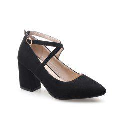 High Heel Shallow-Toe Single Shoes -