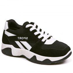 Thick Bottom Breathable Sneakers -