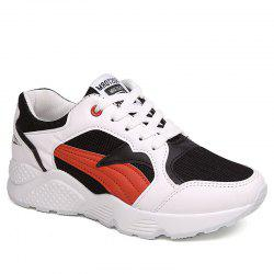 Net Surface Breathable and Thick Bottom Leisure Sports Shoes -