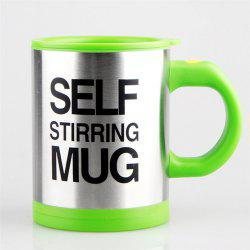 Letter Print Heat Retaining Electric Auto Stirring Coffee Cup -