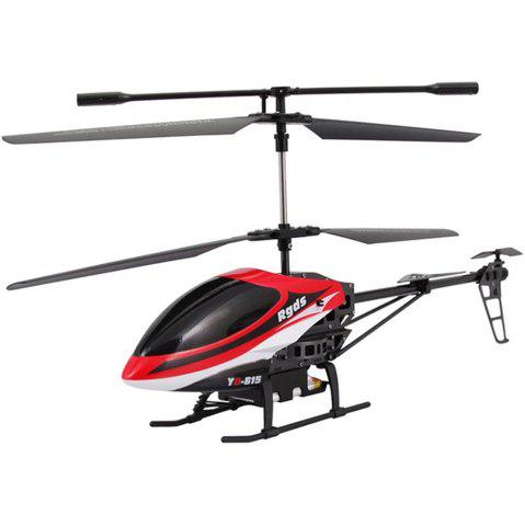 Store Attop YD615 Remote Controlled Helicopter