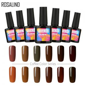 ROSALIND Coffee Color New Series Nail Oil Gum Armour  Polish 7ml -