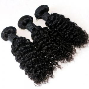Jerry Curly Natural Color 100 Percent Brazilian Human Hair Weave 1pc -