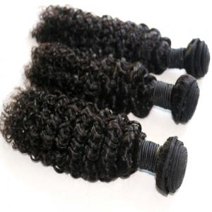 Jerry Curly couleur naturelle 100% cheveux brésiliens Virgin Weave 2pcs -