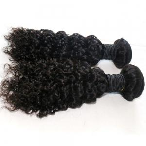 Jerry Curly Natural Color 100 Percent Brazilian Virgin Hair Weave 2pcs -