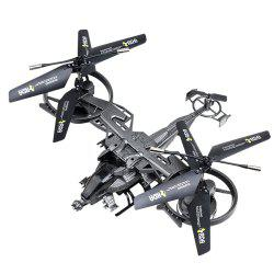 Attop 711 Avatar Remote Controlled Aircraft -