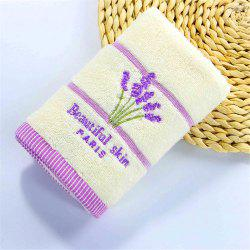 Muchun Weaving Lavender Pattern Soft Nature Cotton Rectangle Shower Bath Towel -