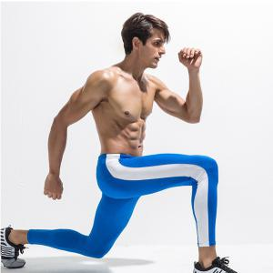 Men's Fast-Drying Fitness Pants -