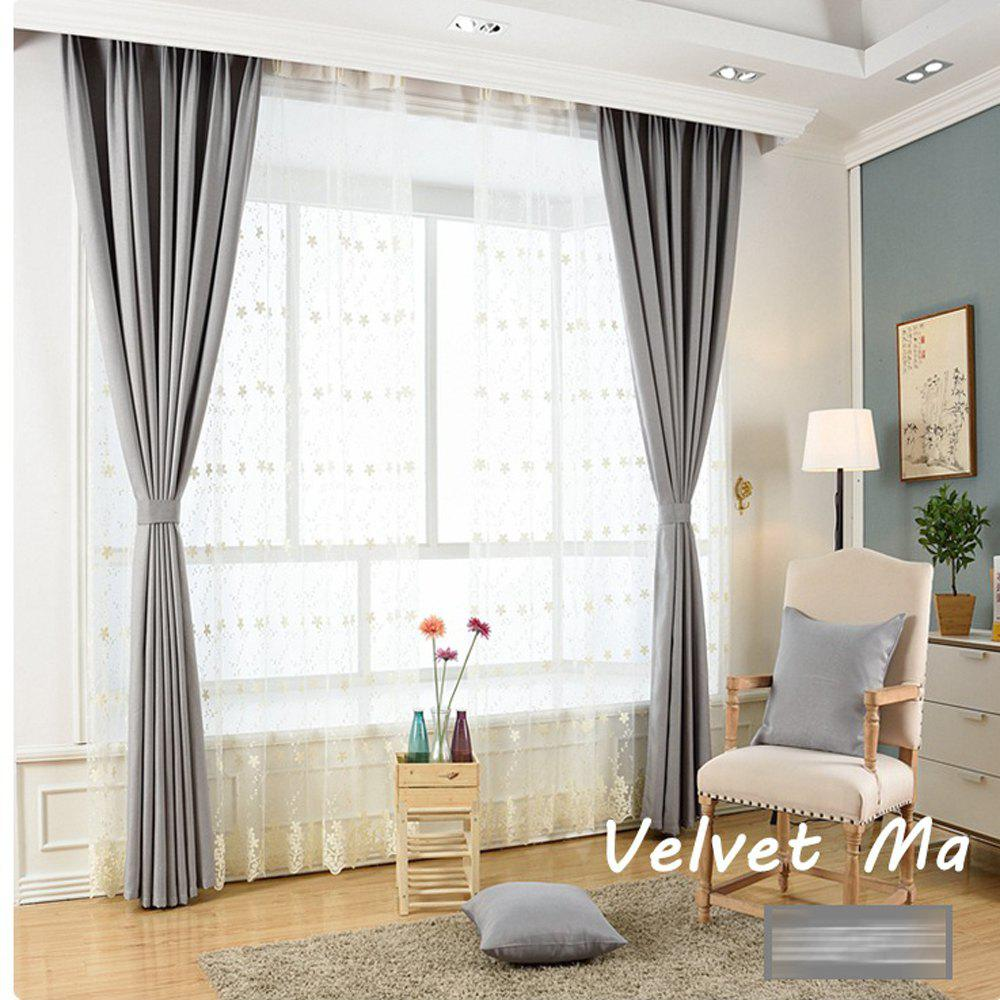 Trendy Thickened shading curtain Insulated finished curtain