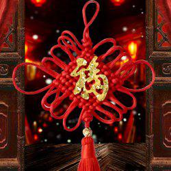 The New Spring Festival Festive Ornaments Hanging Pendant China Knot -