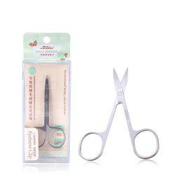 Lameila Multifuction Stainless Steel Small Scissor Makeup Tool -