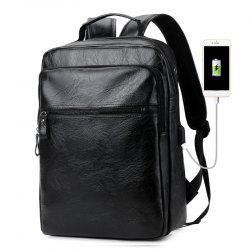 Men PU Leather Laptop Waterproof Casual Travel Large Capacity School Backpack with USB -