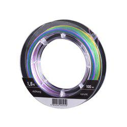 100 Meters Raft Main Sub Super Strong Horse Power 8 Weaving PE Fishing Line -